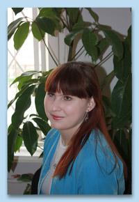 Кузнецова Алена Вадимовна